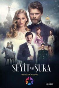 Seyit and Sura